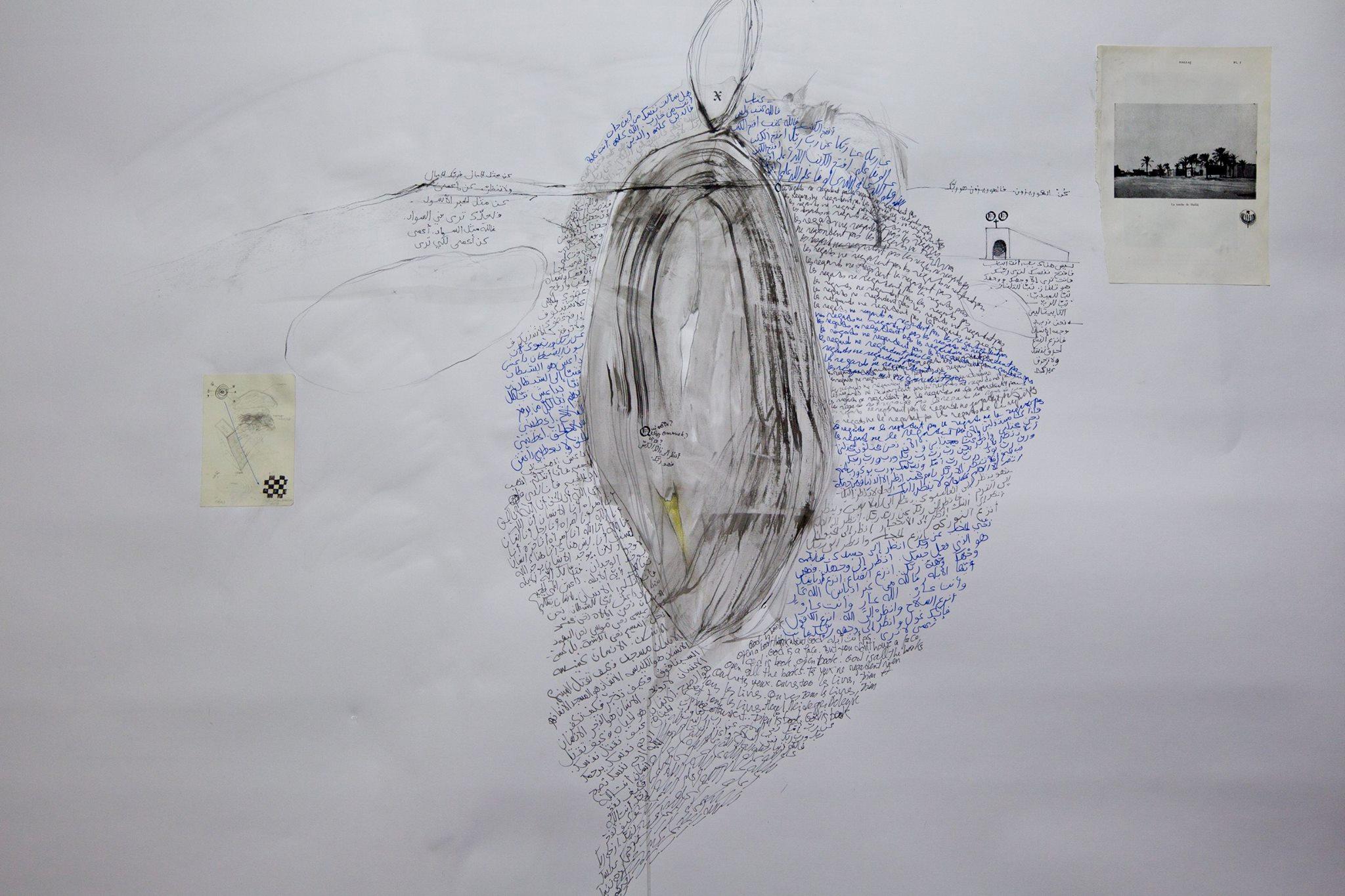 dessin de Chiraz Chouchane