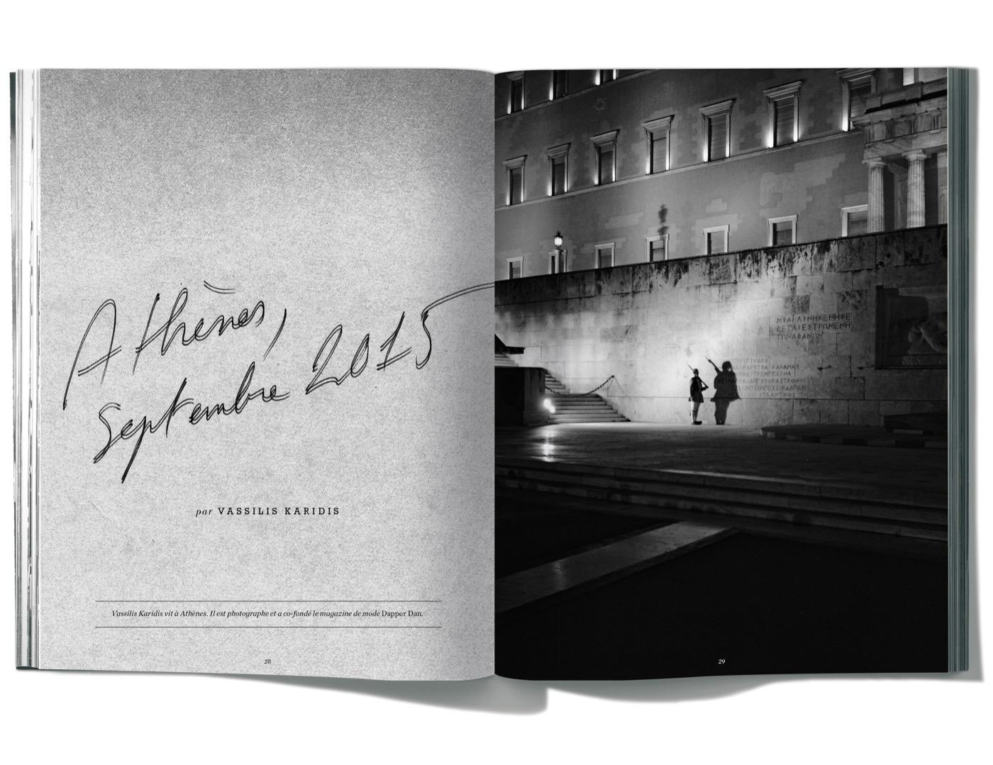 Photographies de Vassilis Karidis, Athènes, septembre 2015
