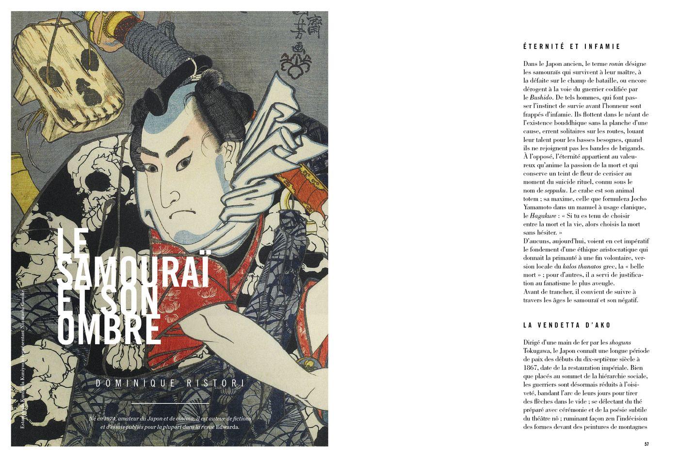 Possession Immédiate Volume 5 - Texte de Dominique Ristori, Le Samouraï et son ombre